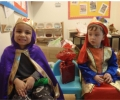 Rockbourne's Nativity Play